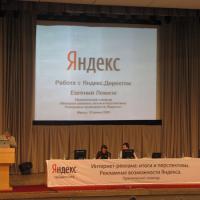 """Семинар Яндекса: """"Оптимизаторы в зале есть? … А белые?"""""""