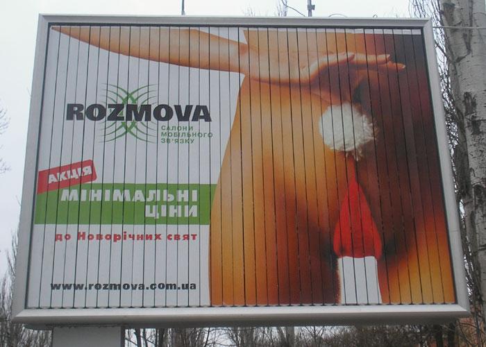 Реклама белорусских товаров фото куда подать рекламу для дизайнера